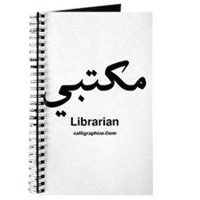 Librarian Arabic Calligraphy Journal