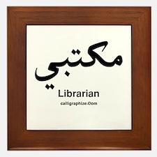 Librarian Arabic Calligraphy Framed Tile