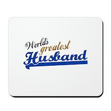 Worlds Greatest Husband Mousepad