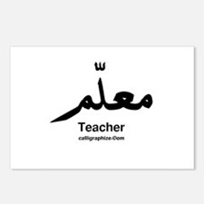 Teacher Arabic Calligraphy Postcards (Package of 8