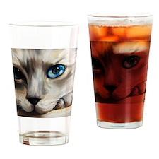 Siamese Drinking Glass