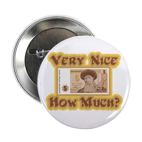 How Much? Button