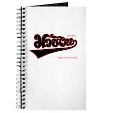 Team Muay Thai V2.0 Journal