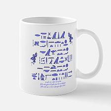 Affairs of Dragons (Egyptian) Mug