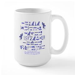 Affairs of Dragons (Egyptian) Large Mug