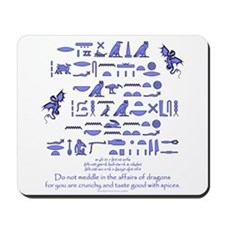 Affairs of Dragons (Egyptian) Mousepad