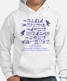 Affairs of Dragons (Egyptian) Hoodie Sweatshirt