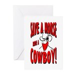 Ride Me Greeting Cards (Pk of 10)