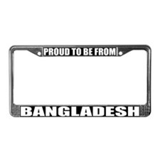 Bangladesh License Plate Frame