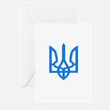 Cute Ukrainian Greeting Cards (Pk of 10)