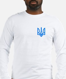 Cute Ukrainian Long Sleeve T-Shirt