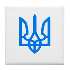 Unique Ukraine Tile Coaster