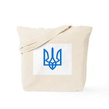 Cute Ukraine Tote Bag