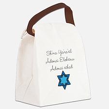 Shema Yisrael Canvas Lunch Bag