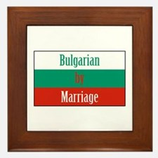 Bulgarian by Marriage Framed Tile