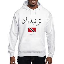 Trinidad Flag Arabic Calligraphy Hoodie