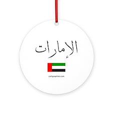 United Arab Emirates Flag Arabic Ornament (Round)