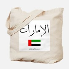 United Arab Emirates Flag Arabic Tote Bag