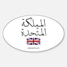 United Kingdom Flag Arabic Oval Decal