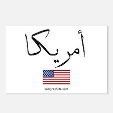 United States Of America Flag Arabic Postcards (Pa
