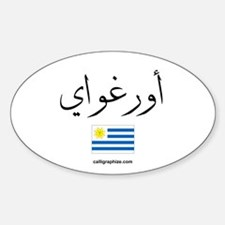 Uruguay Flag Arabic Calligraphy Oval Decal