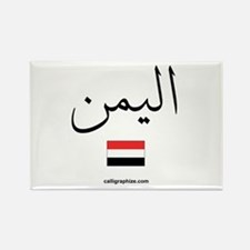 Yemen Flag Arabic Calligraphy Rectangle Magnet