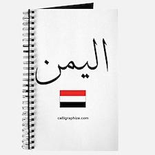 Yemen Flag Arabic Calligraphy Journal