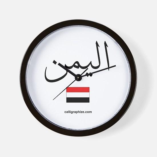 Yemen Flag Arabic Calligraphy Wall Clock