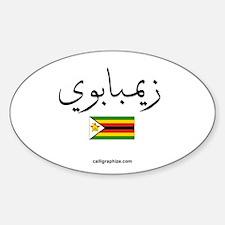 Zimbabwe Flag Arabic Calligraphy Oval Decal