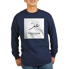 Arabic Calligraphy T
