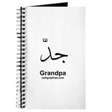 Arabic Calligraphy Journal