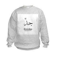 Arabic Calligraphy Sweatshirt