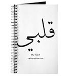 My heart Arabic Calligraphy Journal