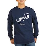 My heart Arabic Calligraphy Long Sleeve Dark T-Shi