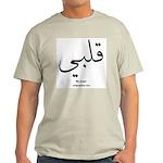 My heart Arabic Calligraphy Ash Grey T-Shirt