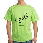 My heart Arabic Calligraphy Green T-Shirt