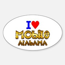 I Love Mobile Alabama 2 Decal