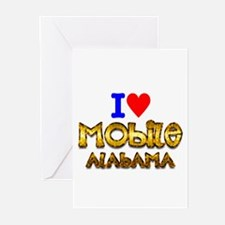 I Love Mobile Alabama 2 Greeting Cards