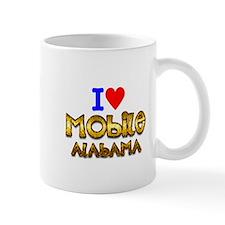 I Love Mobile Alabama 2 Mugs