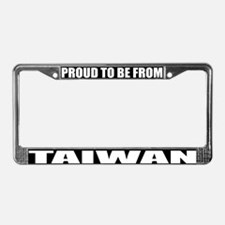 Taiwan License Plate Frame