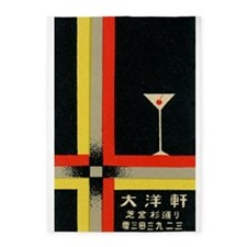 Martini, Japan, Retro, Art Deco Poster 5'x7'Area R
