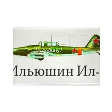 Ilyushin Il-2 d Magnets