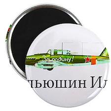 Ilyushin Il-2 d Magnets