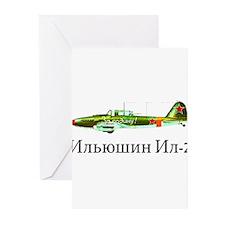 Ilyushin Il-2 d Greeting Cards