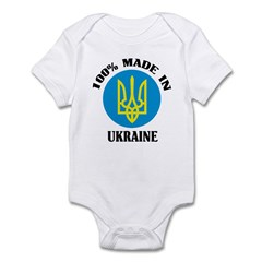 100% Made In Ukraine Infant Bodysuit