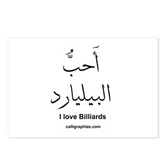 Billiards Olympics Arabic Calligraphy Postcards (P