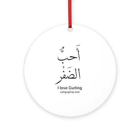 Curling Olympics Arabic Calligraphy Ornament (Roun
