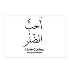 Curling Olympics Arabic Calligraphy Postcards (Pac