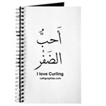 Curling Olympics Arabic Calligraphy Journal