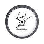 Curling Olympics Arabic Calligraphy Wall Clock
